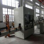 Automaattinen valkaisuaineen täyteaine Kiinassa