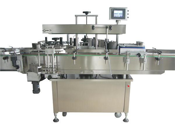 Automaattinen tarran koeputkien etiketöintikoneen valmistaja