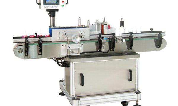 Automaattinen pyöreä purkki -merkintäkoneen valmistaja
